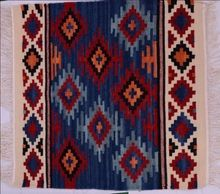 Handwoven Carpets And Kilims