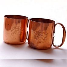Stainless Steel Copper Mug