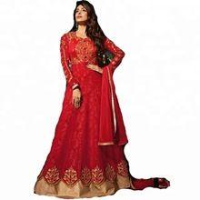 Salwar Kameez Ladies Formal