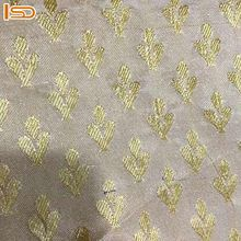 Gold Pigmented Printed Woven Jute Fabric