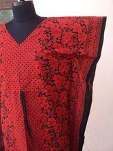 Designer Long Kaftan Dress