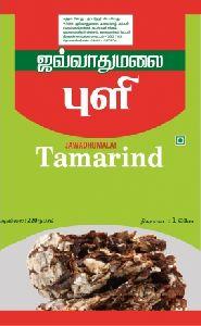 Tamarind (1 Kg)