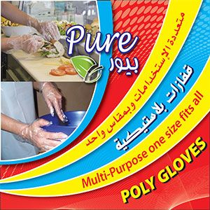 Disposable Hdpe Poly Gloves