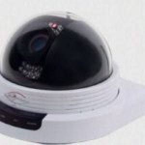 Network IP Wired Camera