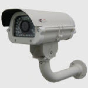 OUTDOOR IP WEATHER PROOF camera