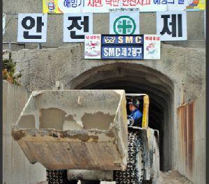 Underground mining machine