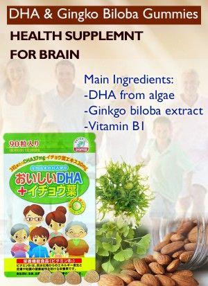 Dha Ginko Biloba Gummies Healthy Food Snacks