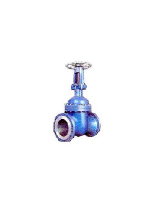 Cast Carbon Steel Wedge Gate Valves