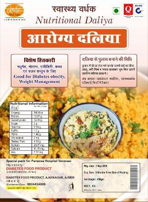 Khadi India Sugar Nutritional Daliya