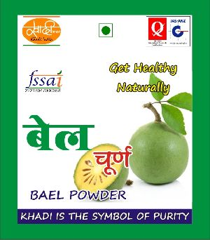 Khadi Indian Bael Powder