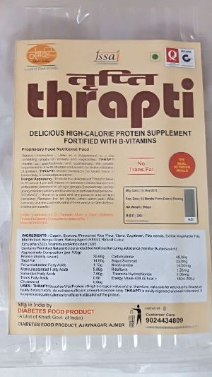 Threptin Protein Supplement