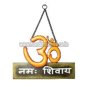 Iron Om Namah Shivay Wall Hangings