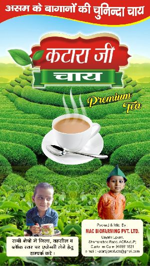 Ctc Assam Tea