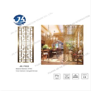 Stainless Steel Partition Decorative Wall