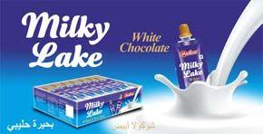 Milky Lake - White Liquid Chocolate