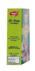 Tea Taste Chai Masala