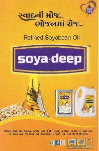 Refined Soya Bean Oil