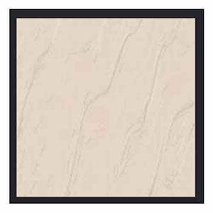 Textured Ivory Floor Tile