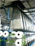 Industrial Infloor Tubes