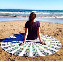 Round Yoga Mat