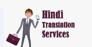 Hindi Transcription Services