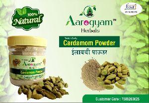 Aarogyam Herbals Cardamom Powder
