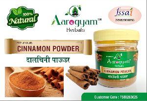 Aarogyam Herbals Cinnamon Powder