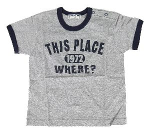 Kids Round Neck Grey T-shirt