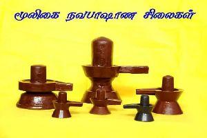 Mooligai Navapashanam Statues