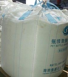 White Pet Resin