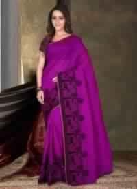 Pink Colored Banarasi Silk Saree