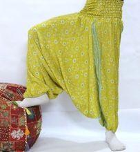 Silk Harem Pant