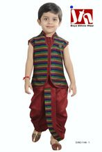 Kids Sleevless Dhoti Suit