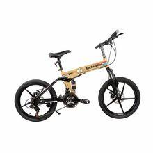 Folding City Bike Mag Wheel