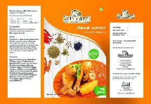 Srivaari Chicken Masala