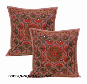 Decorative Floor Pillows