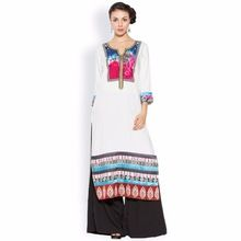Stylish Charming Designer Party Wear Long Kurtas Dress