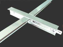 Tee Grid Suspension System