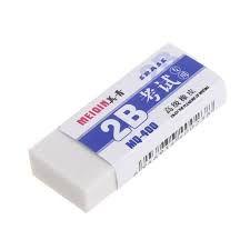 Soft Pencil Eraser