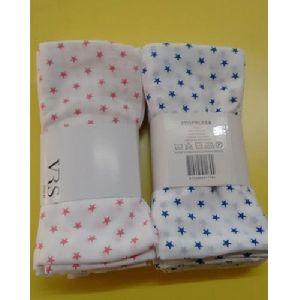 Printed Cloth Diaper
