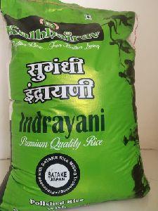 Indrayani Premium Quality Rice