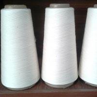 Combed Waxed Yarn