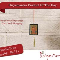 Panchmukhi Hanuman Car Wall Hanging