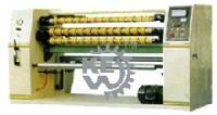 Self Adhesive Tape Slitting Rewinding Machine