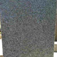 Granite Paving Slabs (A G603)