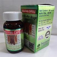 Dhara P-Nil Capsule