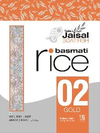 Gold Basmati Rice