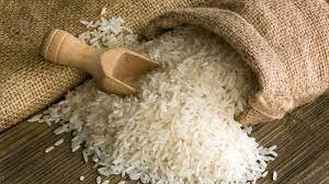 Thanjavu Pooni Rice