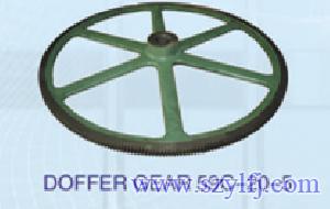 Carding Machine Dofffer Gear