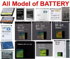 mark as favourite Mobile Batteries
